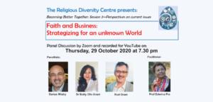 Panel 3 – Faith & Business