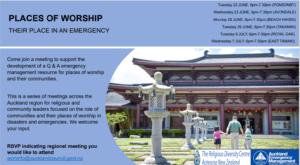 Hui on Emergency Management
